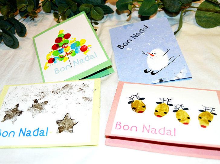 Postal de Nadal Prodis